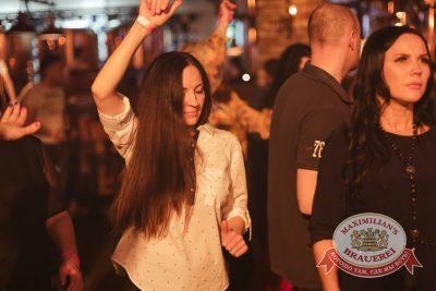 «Дыхание ночи»: DJ DaVlad (Москва), 23 апреля 2016 - Ресторан «Максимилианс» Челябинск - 21
