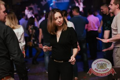 «Дыхание ночи»: DJ DaVlad (Москва), 23 апреля 2016 - Ресторан «Максимилианс» Челябинск - 23