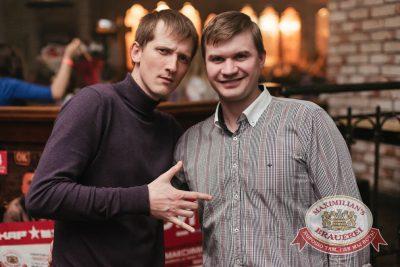 «Дыхание ночи»: DJ DaVlad (Москва), 23 апреля 2016 - Ресторан «Максимилианс» Челябинск - 27