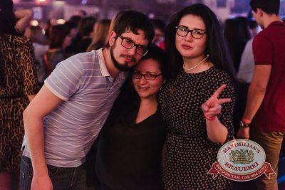 «Дыхание ночи»: DJ DaVlad (Москва), 23 апреля 2016 - Ресторан «Максимилианс» Челябинск - 28