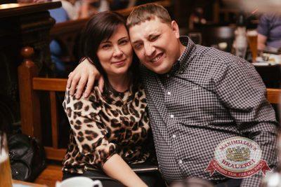 «Дыхание ночи»: DJ DaVlad (Москва), 23 апреля 2016 - Ресторан «Максимилианс» Челябинск - 29