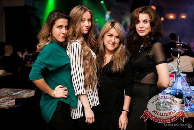 «Дыхание ночи»: Dj Lil'M (Москва), 21 ноября 2015 - Ресторан «Максимилианс» Челябинск - 04