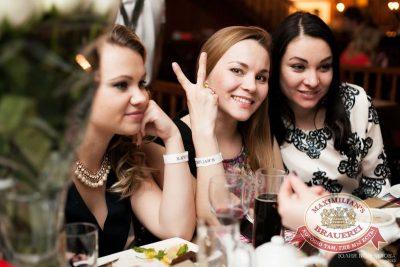 «Дыхание ночи»: Dj Lil'M (Москва), 21 ноября 2015 - Ресторан «Максимилианс» Челябинск - 05