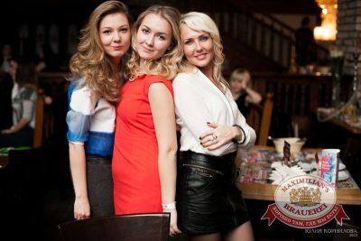 «Дыхание ночи»: Dj Lil'M (Москва), 21 ноября 2015 - Ресторан «Максимилианс» Челябинск - 07