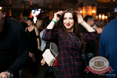 «Дыхание ночи»: Dj Lil'M (Москва), 21 ноября 2015 - Ресторан «Максимилианс» Челябинск - 12