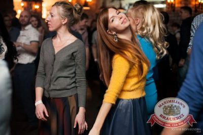 «Дыхание ночи»: Dj Lil'M (Москва), 21 ноября 2015 - Ресторан «Максимилианс» Челябинск - 22