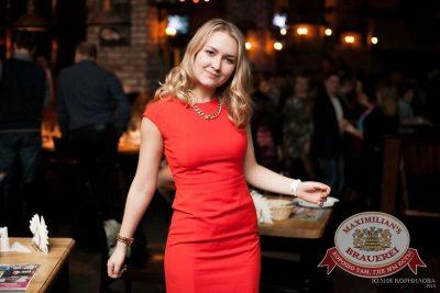 «Дыхание ночи»: Dj Lil'M (Москва), 21 ноября 2015 - Ресторан «Максимилианс» Челябинск - 28