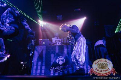 «Дыхание ночи» на Дне космонавтики. Специальный гость: Atom Mix, 15 апреля 2016 - Ресторан «Максимилианс» Челябинск - 01