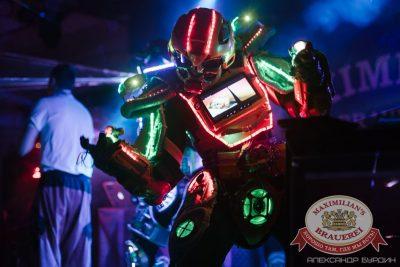 «Дыхание ночи» на Дне космонавтики. Специальный гость: Atom Mix, 15 апреля 2016 - Ресторан «Максимилианс» Челябинск - 02