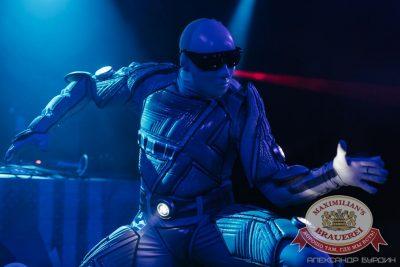 «Дыхание ночи» на Дне космонавтики. Специальный гость: Atom Mix, 15 апреля 2016 - Ресторан «Максимилианс» Челябинск - 09