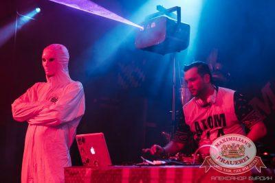 «Дыхание ночи» на Дне космонавтики. Специальный гость: Atom Mix, 15 апреля 2016 - Ресторан «Максимилианс» Челябинск - 11