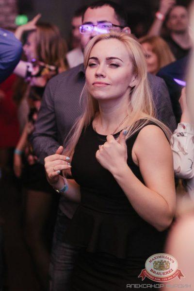 «Дыхание ночи» на Дне космонавтики. Специальный гость: Atom Mix, 15 апреля 2016 - Ресторан «Максимилианс» Челябинск - 20