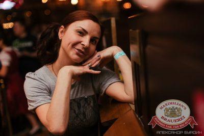 «Дыхание ночи» на Дне космонавтики. Специальный гость: Atom Mix, 15 апреля 2016 - Ресторан «Максимилианс» Челябинск - 30