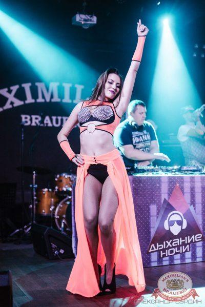 «Дыхание Ночи»: Пенная вечеринка, 5 августа 2016 - Ресторан «Максимилианс» Челябинск - 03