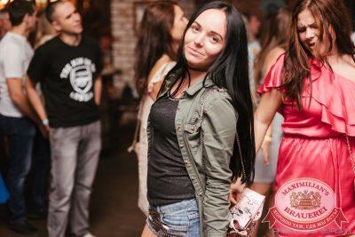 «Дыхание Ночи»: Пенная вечеринка, 5 августа 2016 - Ресторан «Максимилианс» Челябинск - 04
