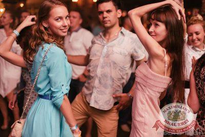 «Дыхание Ночи»: Пенная вечеринка, 5 августа 2016 - Ресторан «Максимилианс» Челябинск - 07