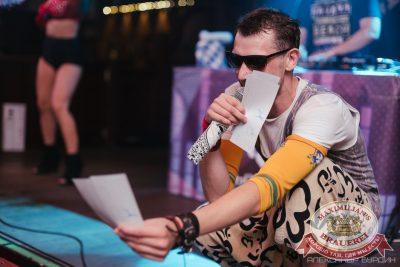 «Дыхание Ночи»: Пенная вечеринка, 5 августа 2016 - Ресторан «Максимилианс» Челябинск - 15