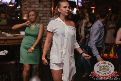 «Дыхание Ночи»: Пенная вечеринка, 5 августа 2016 - Ресторан «Максимилианс» Челябинск - 19