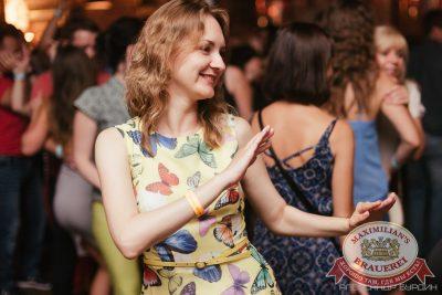 «Дыхание Ночи»: Пенная вечеринка, 5 августа 2016 - Ресторан «Максимилианс» Челябинск - 23
