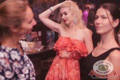«Дыхание Ночи»: Пенная вечеринка, 5 августа 2016 - Ресторан «Максимилианс» Челябинск - 25
