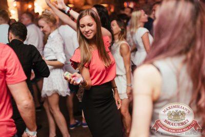 «Дыхание Ночи»: Пенная вечеринка, 5 августа 2016 - Ресторан «Максимилианс» Челябинск - 29