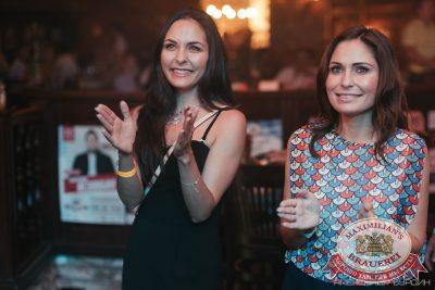 «Дыхание Ночи»: Пенная вечеринка, 5 августа 2016 - Ресторан «Максимилианс» Челябинск - 30