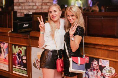 «Дыхание ночи»: С днем рождения, Big Boss! 19 августа 2017 - Ресторан «Максимилианс» Челябинск - 00016