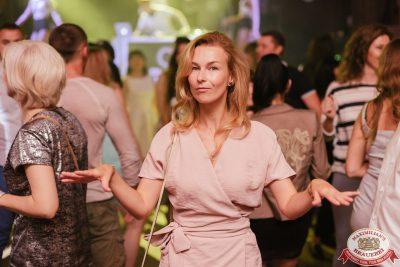 «Дыхание ночи»: С днем рождения, Big Boss! 19 августа 2017 - Ресторан «Максимилианс» Челябинск - 00017