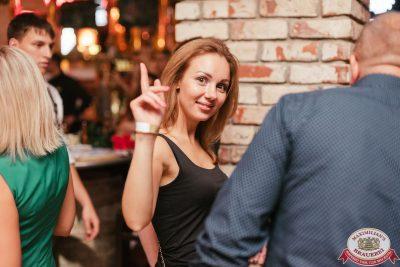 «Дыхание ночи»: С днем рождения, Big Boss! 19 августа 2017 - Ресторан «Максимилианс» Челябинск - 00024