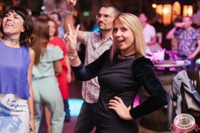«Дыхание ночи»: С днем рождения, Big Boss! 19 августа 2017 - Ресторан «Максимилианс» Челябинск - 00026