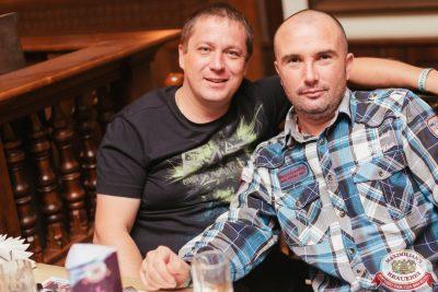 «Дыхание ночи»: С днем рождения, Big Boss! 19 августа 2017 - Ресторан «Максимилианс» Челябинск - 00030