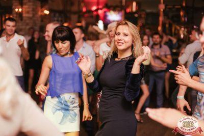 «Дыхание ночи»: С днем рождения, Big Boss! 19 августа 2017 - Ресторан «Максимилианс» Челябинск - 00035