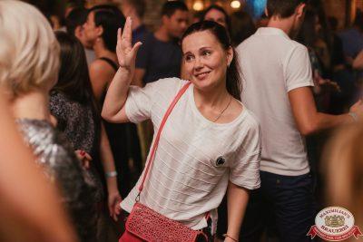 «Дыхание ночи»: С днем рождения, Big Boss! 19 августа 2017 - Ресторан «Максимилианс» Челябинск - 00043