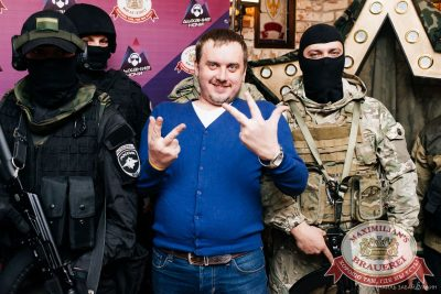 День защитника Отечества, 22 февраля 2017 - Ресторан «Максимилианс» Челябинск - 1