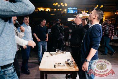 День защитника Отечества, 22 февраля 2017 - Ресторан «Максимилианс» Челябинск - 11