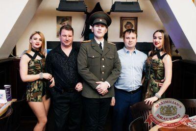 День защитника Отечества, 22 февраля 2017 - Ресторан «Максимилианс» Челябинск - 27