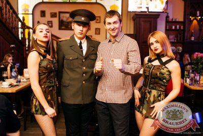 День защитника Отечества, 22 февраля 2017 - Ресторан «Максимилианс» Челябинск - 28