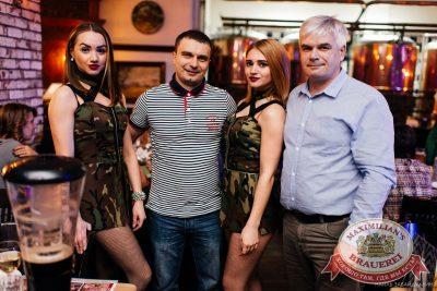 День защитника Отечества, 22 февраля 2017 - Ресторан «Максимилианс» Челябинск - 29