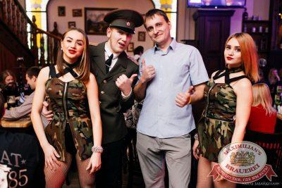 День защитника Отечества, 22 февраля 2017 - Ресторан «Максимилианс» Челябинск - 31