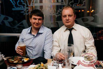 День защитника Отечества, 22 февраля 2017 - Ресторан «Максимилианс» Челябинск - 37