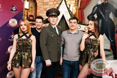 День защитника Отечества, 22 февраля 2017 - Ресторан «Максимилианс» Челябинск - 4