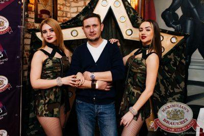 День защитника Отечества, 22 февраля 2017 - Ресторан «Максимилианс» Челябинск - 5