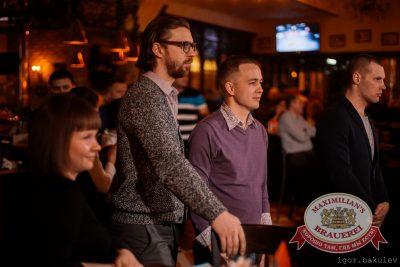 День защитника Отечества, 21 февраля 2016 - Ресторан «Максимилианс» Челябинск - 06