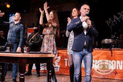 День защитника Отечества, 21 февраля 2016 - Ресторан «Максимилианс» Челябинск - 16