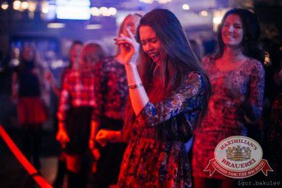 День защитника Отечества, 21 февраля 2016 - Ресторан «Максимилианс» Челябинск - 23