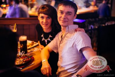 День защитника Отечества, 21 февраля 2016 - Ресторан «Максимилианс» Челябинск - 26