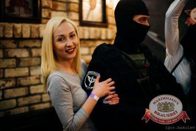 День защитника Отечества, 22 февраля 2016 - Ресторан «Максимилианс» Челябинск - 06
