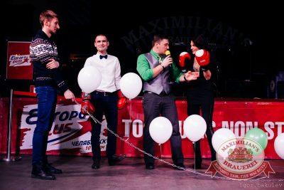 День защитника Отечества, 22 февраля 2016 - Ресторан «Максимилианс» Челябинск - 12
