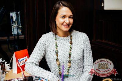 День защитника Отечества, 22 февраля 2016 - Ресторан «Максимилианс» Челябинск - 28