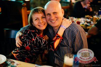 День защитника Отечества, 22 февраля 2016 - Ресторан «Максимилианс» Челябинск - 30